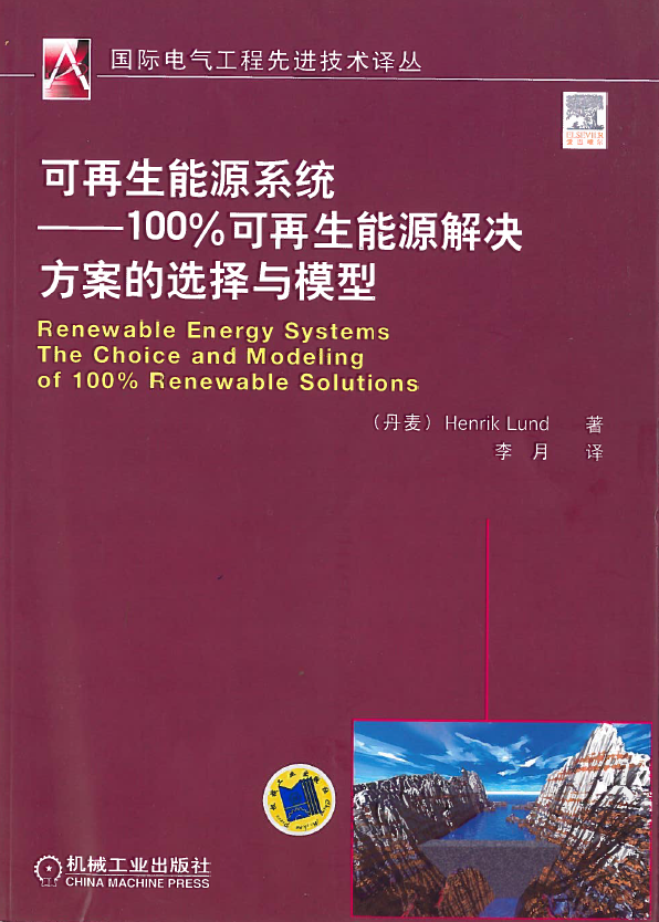 Book2China